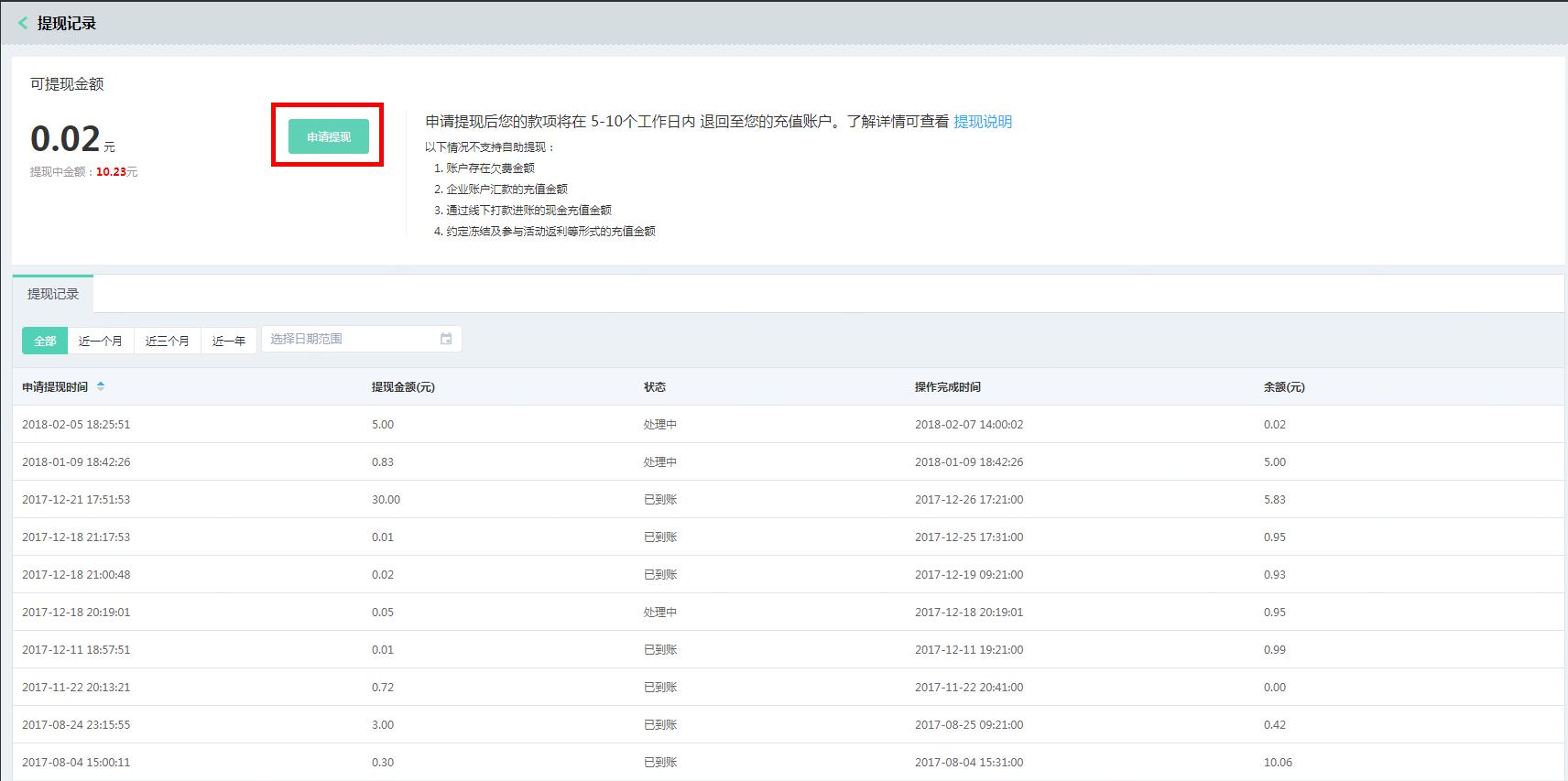 file-list