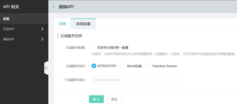 API列表