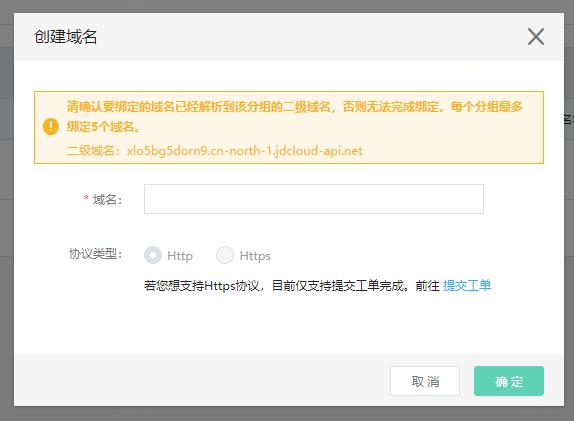 域名list