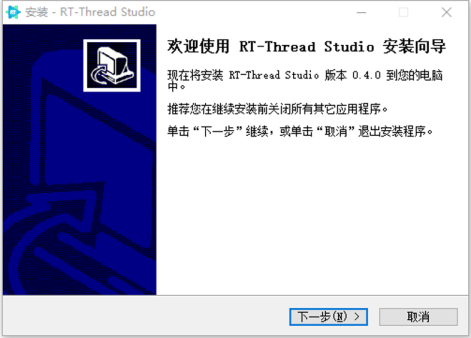 install-studio