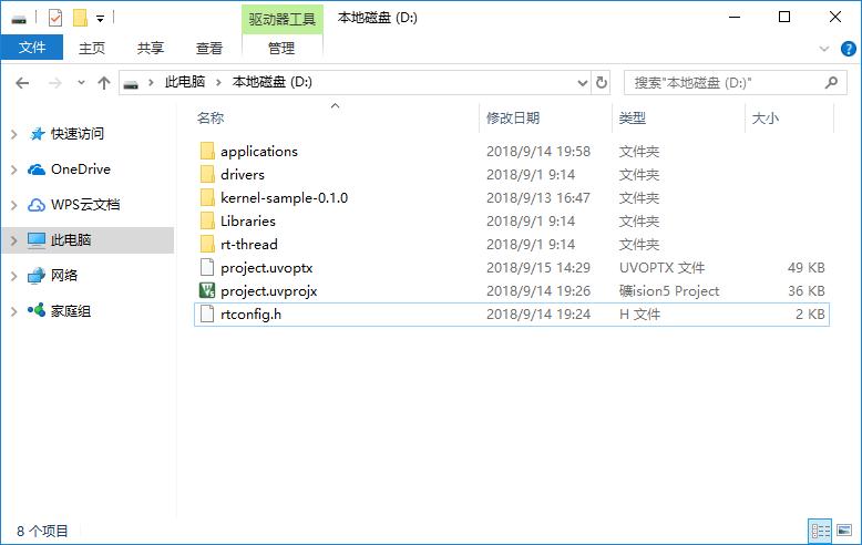 rtthread_simulator_v0.1.0 代码目录