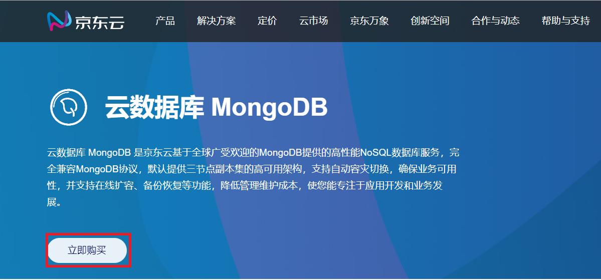 MongoDB-buy