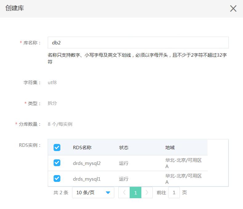 Create Database 1