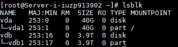 Linux-GPT-lsblk