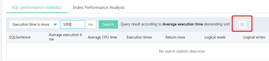 SQL性能3